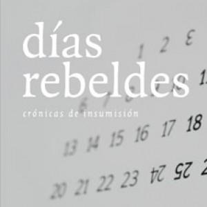 http://contrabandos.org/wp-content/uploads/2012/03/131201.jpg