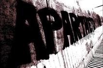 http://contrabandos.org/wp-content/uploads/2012/03/Apartheid_Palestina_pintada.png
