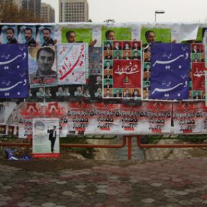 http://contrabandos.org/wp-content/uploads/2012/03/Iran_Pub_electoral.png