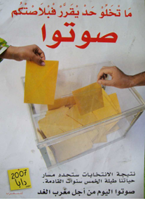 http://contrabandos.org/wp-content/uploads/2012/03/Marruecos_folleto_electoral_2007.png