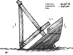 http://contrabandos.org/wp-content/uploads/2012/03/VI+æETA_4a+¦os_ocupacion.png