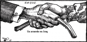 http://contrabandos.org/wp-content/uploads/2012/03/VI+æETA_acuerdo.png