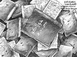 http://contrabandos.org/wp-content/uploads/2012/03/VI+æETA_holocausto_libros.png