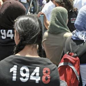 http://contrabandos.org/wp-content/uploads/2012/10/PORT43-Nakba.jpg