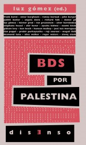 http://contrabandos.org/wp-content/uploads/2014/03/BDS.jpg